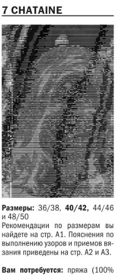 Fiksavimas (249x546, 120Kb)