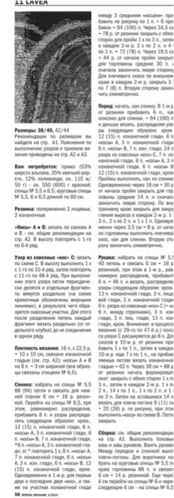 Fiksavimas.PNG1 (245x700, 188Kb)