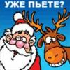 avatar_text_uzhe_piete (100x100, 19Kb)