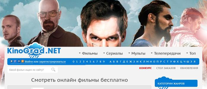 смотреть фильмы бесплатно, /4682845_Bezimyannii (700x302, 202Kb)