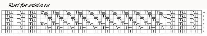 0_100819_f1bf77f6_orig (700x123, 57Kb)