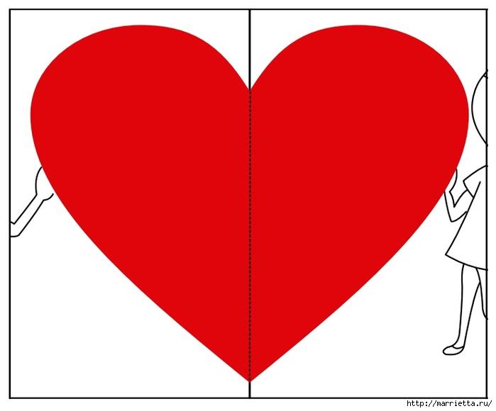 Подушки для влюбленных. Шитье с аппликацией (4) (700x580, 80Kb)