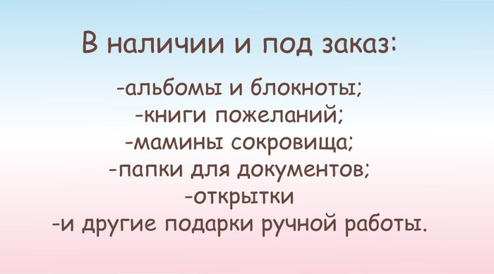 4232765_8HQfhdyRuRQ (700x389, 38Kb)
