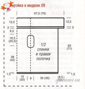 00 (339x354, 26Kb)