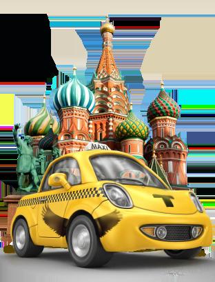 2835299_Taksi_MAKSI1 (312x409, 189Kb)