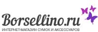 borsellino (198x66, 10Kb)
