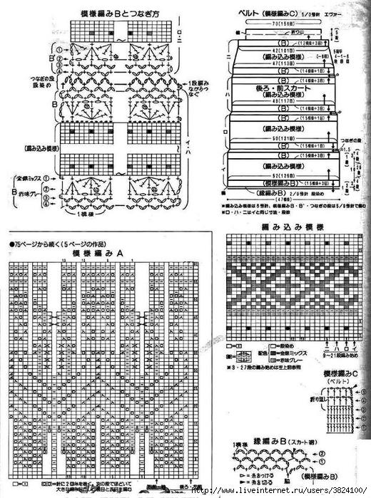1340212444_yubka2 (520x700, 342Kb)