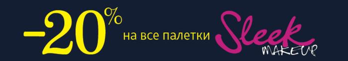 5320643_gshv (700x123, 47Kb)