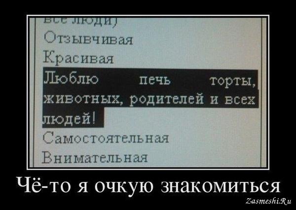 5680197_8566Nemnogoosebe (600x426, 68Kb)