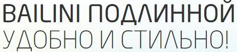 Ashampoo_Snap_2015.10.21_12h04m35s_005_ (463x103, 15Kb)
