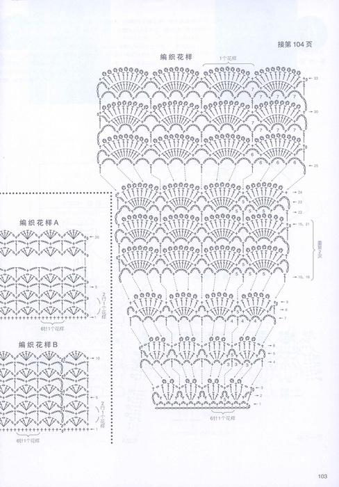 0_166b03_2fa127b3_XL (488x700, 332Kb)