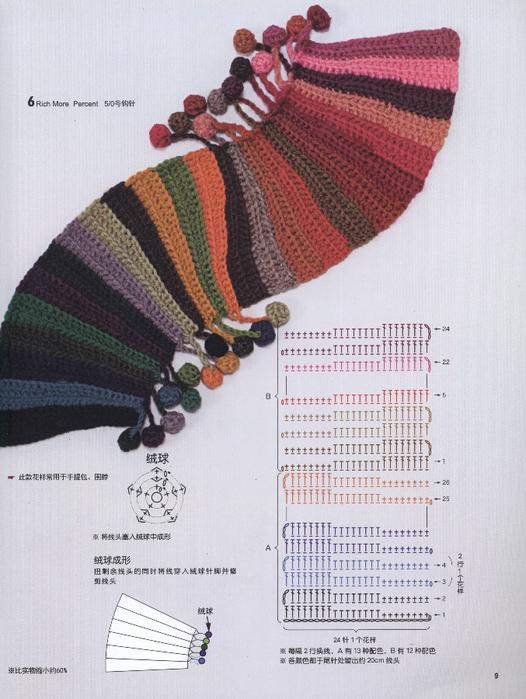 00009 (526x700, 432Kb)