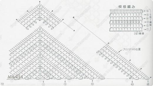 23a (520x293, 105Kb)