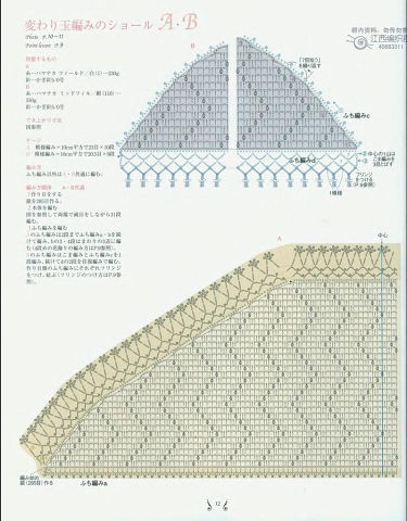 image (23) (375x480, 114Kb)