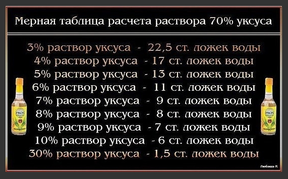 5177462_Image_78 (571x355, 192Kb)/5177462_Image_78 (571x355, 201Kb)