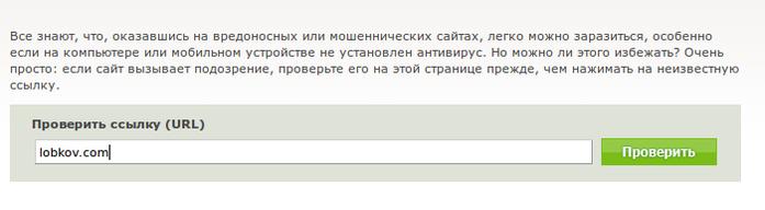 5908616_Videlenie_150 (700x192, 62Kb)