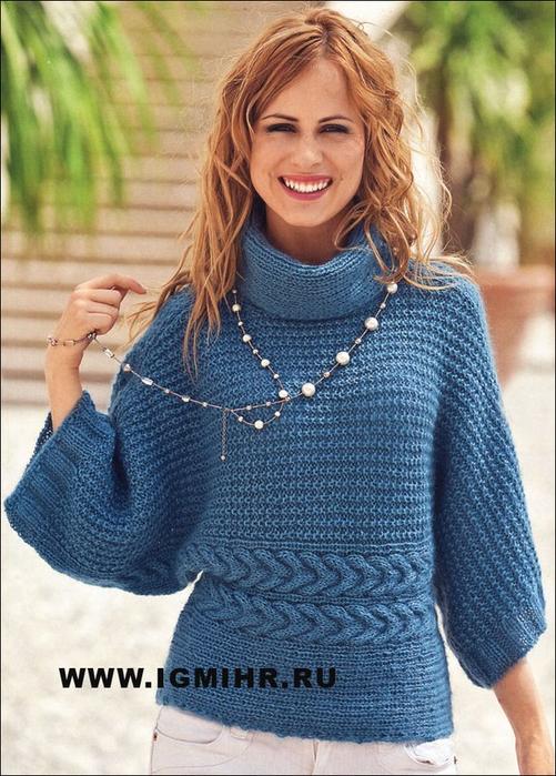 пуловер1 (501x700, 422Kb)