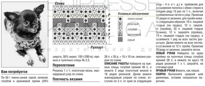 O6yvwRcWccQ (700x293, 153Kb)