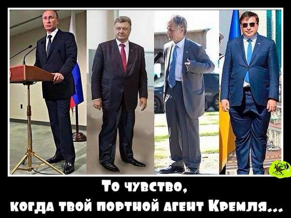 http://img0.liveinternet.ru/images/attach/c/8/125/764/125764542_CRcnbz4WwAACDnR.jpg