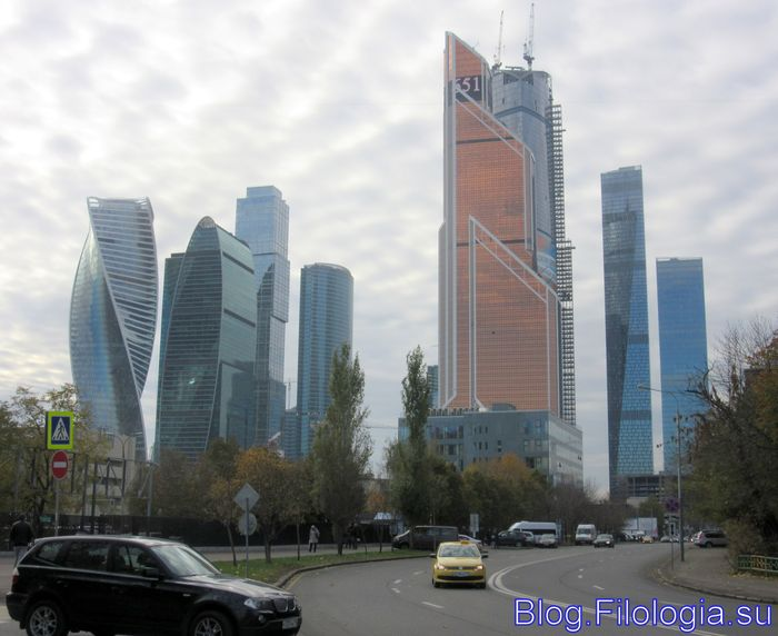 Новый символ Москвы. ММДЦ. Высотки в Москва-сити  (700x572, 55Kb)