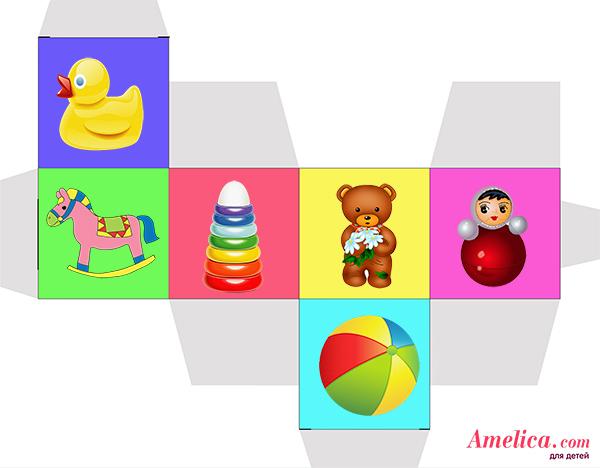 kubiki-s-kartinkami-dlya-detey-svoimi-rukami-3 (600x468, 129Kb)