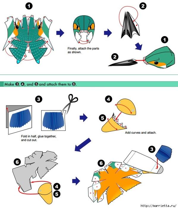 Птица из бумаги. Обыкновенный зимородок (1) (599x700, 205Kb)