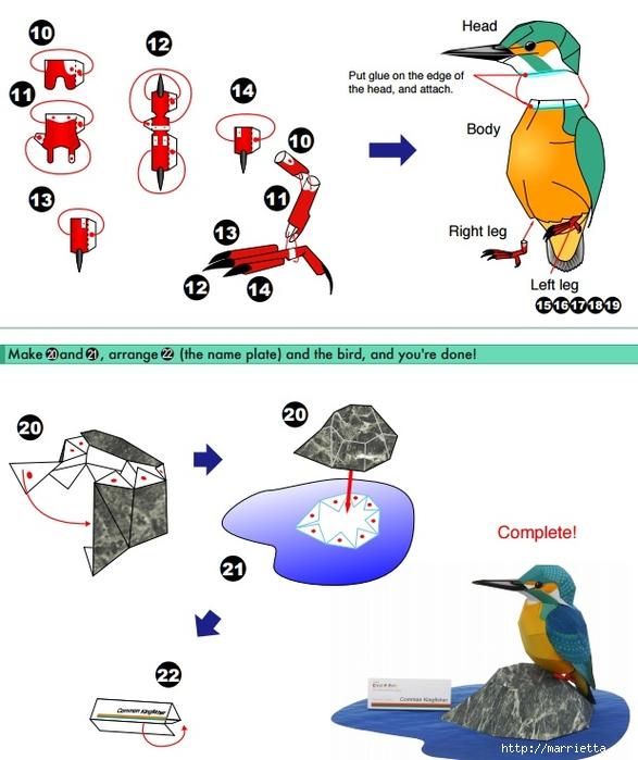 Птица из бумаги. Обыкновенный зимородок (3) (587x700, 205Kb)