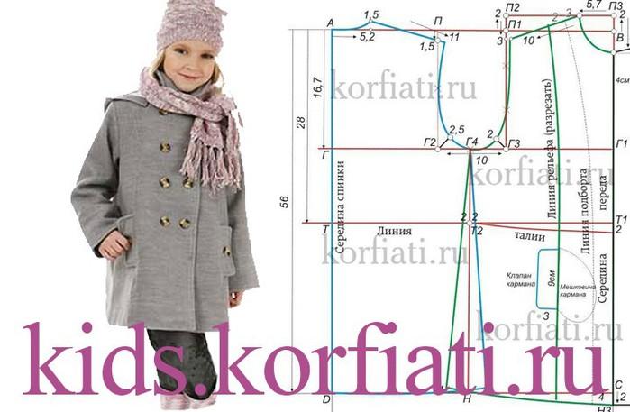 4897960_girlcoatpattern720x471 (700x457, 73Kb)