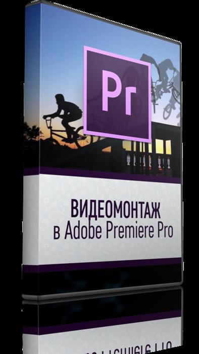 �������� ������������,�����������/3924376_sozdanie_videorolikov_videomontaj (394x700, 229Kb)