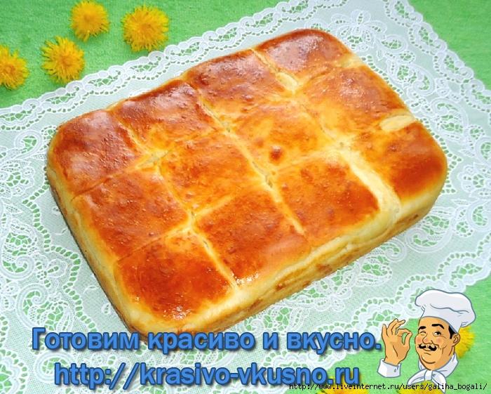 Рецепты очень вкусных пирогов с простые и вкусные