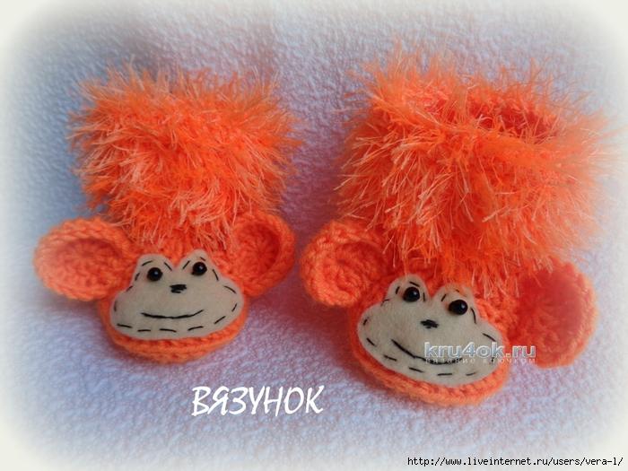 kru4ok-ru-vyazanye-pinetki---obez-yanki-master-klass-ot-ekateriny-karabinoy-176261 (700x525, 291Kb)