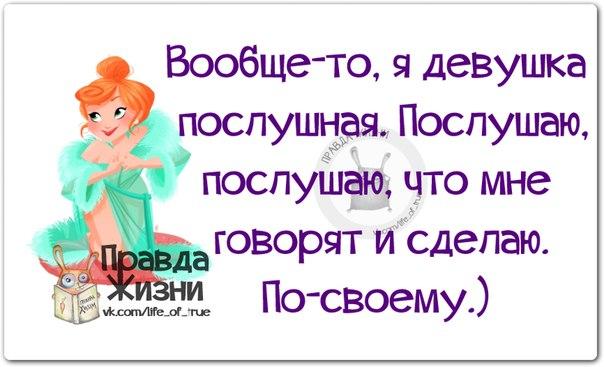 1404414198_frazki-1 (604x367, 189Kb)