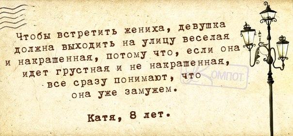 1404414250_frazki-3 (604x280, 204Kb)