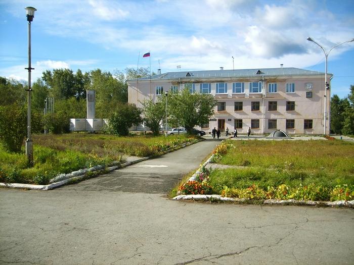 Здание мэрии (700x525, 318Kb)