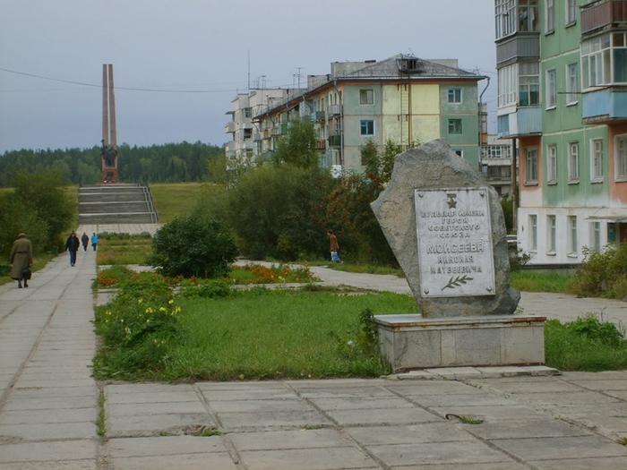 Бульвар Моисеева (700x525, 264Kb)