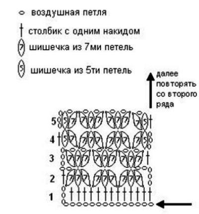 11 (400x430, 77Kb)