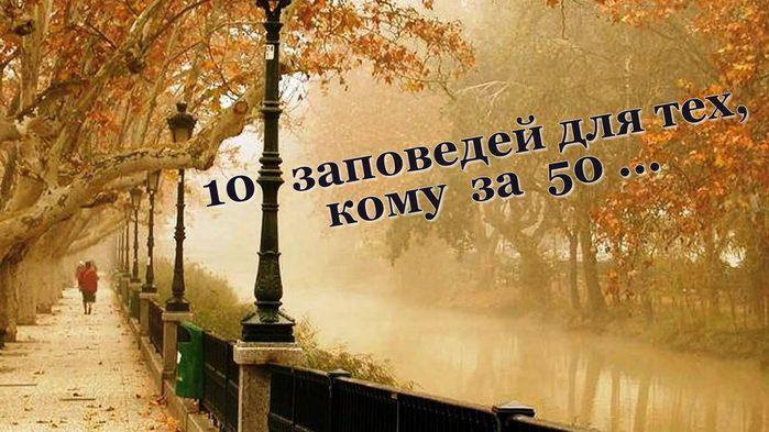image.jpg1 (700x393, 72Kb)