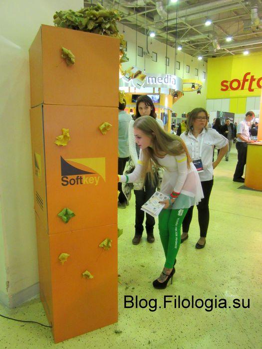Фото из автомата на выставке (525x700, 58Kb)