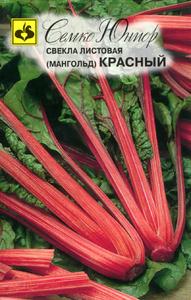 mangold_krasnyi.300x300 (191x300, 121Kb)