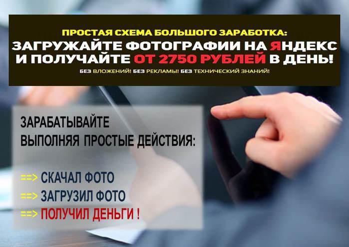 3924376_2750_ryblei_v_den (700x494, 42Kb)