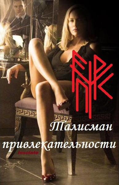 sochniy-zhenskiy-orgazm-s-videleniyami-krupnim-planom