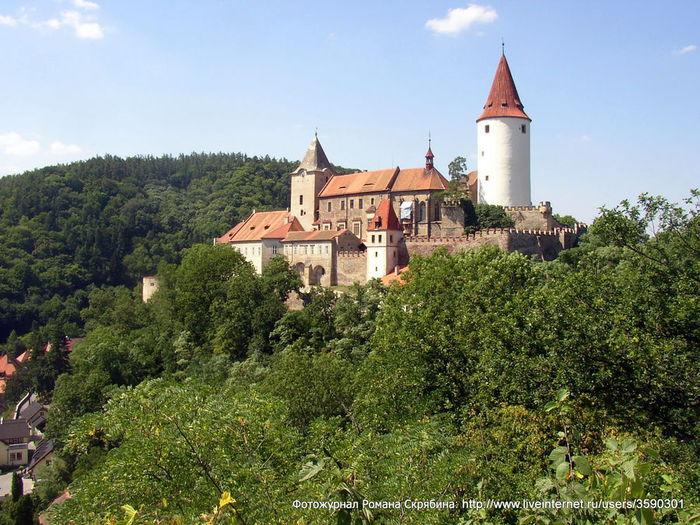 krivoklat_castle_czech_republic-jpg (700x525, 108Kb)