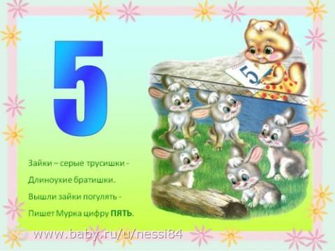 4696211_52651814_363939364 (480x360, 43Kb)