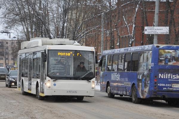 elektrobus_Portal_organov_vlasti_Iaros_default (600x400, 307Kb)
