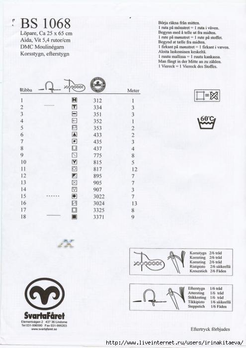 331730-0dc1f-59913708-m750x740-u2ca78 (495x700, 185Kb)