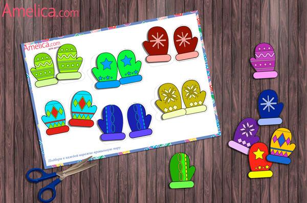 Аллаху Как настольные дидактические игры для детей 6-7 лет самостоятельное управление