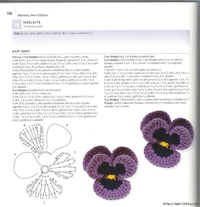 Вязание крючком. Салфетки с анютиными глазками (1) (677x700, 269Kb)