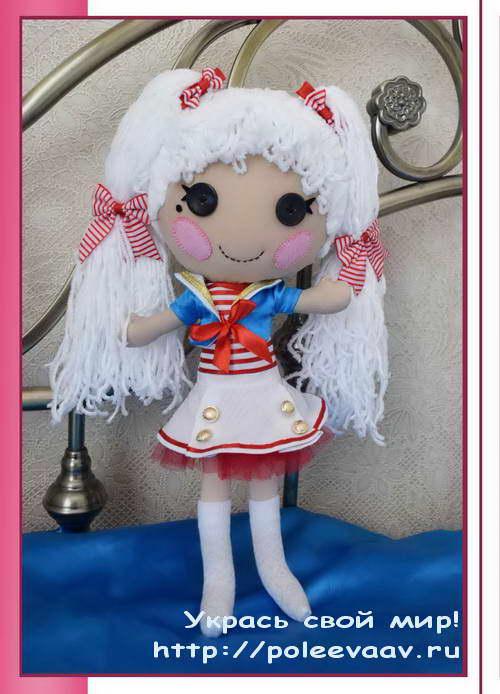 Кукла лалалупси сделать своими руками