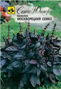 bazilik_moskvoretskiy_semko.300x300 (206x300, 89Kb)