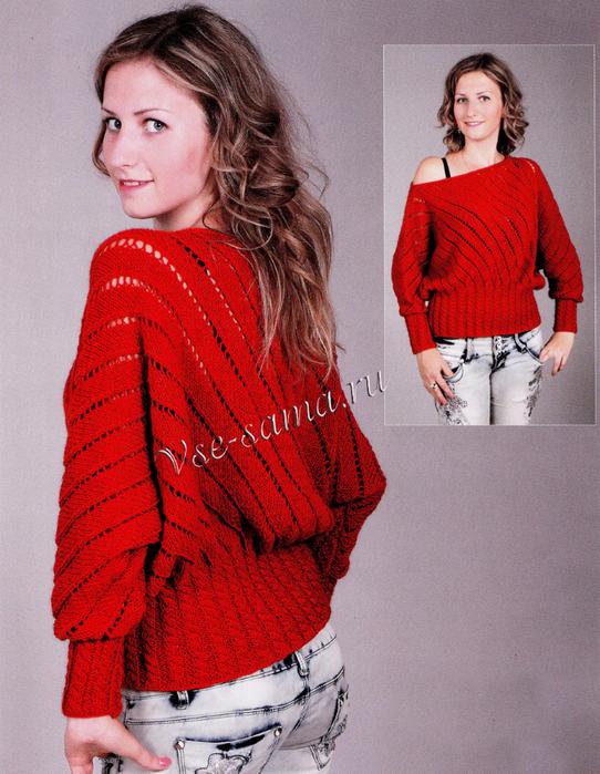 Krasnyi-pulover-s-vyrezom-lodochka (542x700, 617Kb)